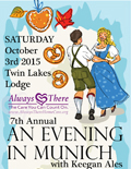 October 3 - 7th Annual An Evening In Munich ~ Oktoberfest.