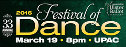 March 19, 2016 - Festival of Dance at UPAC, Kingston, NY